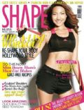 on the cover of Shape (Malaysia) - May 2012