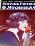 Helen Lee Worthing on the cover of Moving Picture Stories (United States) - June 1925