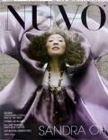 Nuvo Magazine [United States] (16 March 2008)