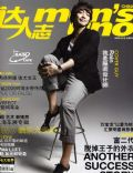 Mens Uno Magazine [China] (June 2009)