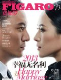 Chen Chang, Ziyi Zhang on the cover of Madame Figaro (China) - January 2013