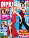 Di Piu Magazine [Italy] (9 February 2010)