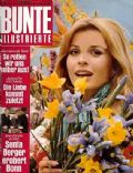 Senta Berger on the cover of Bunte (Germany) - March 1970
