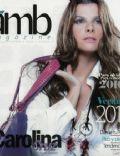 Ambar Magazine [Colombia] (January 2011)