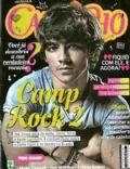 Capricho Magazine [Brazil] (29 August 2010)