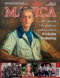 Matica Magazine [Croatia] (August 2011)