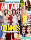 Blake Lively, Eva Longoria, Kendall Jenner, Kris Jenner, Nicole Kidman on the cover of Ahlan (United Arab Emirates) - May 2014