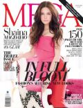 Shaina Magdayao on the cover of Mega (Philippines) - October 2009