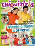 Chiquititas Magazine [Portugal] (September 2007)