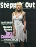 Steppin' Out Magazine [United States] (9 May 2007)