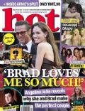 HOT! Magazine [Malaysia] (29 May 2011)