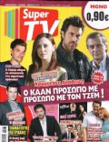 Burak Hakki, Ece Uslu, Hüseyin Avni Danyal on the cover of Super TV (Greece) - January 2014