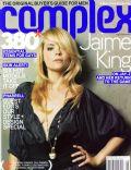 Complex Magazine [United States] (August 2006)