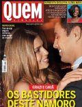 Quem Magazine [Brazil] (4 June 2008)