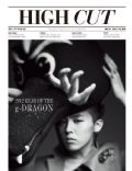 High Cut Magazine [South Korea] (2 February 2012)