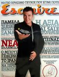 Esquire Magazine [Greece] (July 2007)