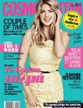 Kate Upton on the cover of Cosmopolitan (Cyprus) - May 2014