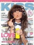Kiss Magazine [Ireland] (February 2012)