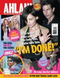 Ahlan! Magazine [United Arab Emirates] (11 November 2010)