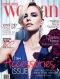 Woman Magazine [United Arab Emirates] (April 2012)