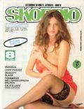 Skorpio Magazine [Italy] (3 August 1989)