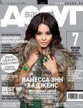 Vash Dosug Magazine [Russia] (8 February 2012)