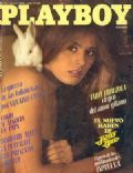 Taida Urruzola on the cover of Playboy (Spain) - July 1979
