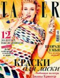 Diane Kruger on the cover of Tatler (Russia) - April 2014
