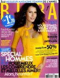 Rose on the cover of Biba (France) - May 2010