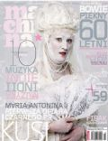 Machina Magazine [Poland] (October 2007)
