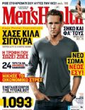 Ryan Reynolds on the cover of Mens Health (Greece) - January 2011