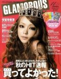 Glamorous Magazine [Japan] (November 2009)