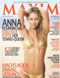 Anna Kournikova on the cover of Maxim (Germany) - October 2008