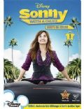 Sonny with a Chance: Sonny's Big Break, Volume 1
