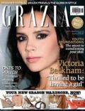 Grazia Magazine [Bahrain] (April 2011)