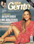 Isto É Gente Magazine [Brazil] (19 February 2007)