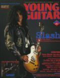 Slash on the cover of Young Guitar (Japan) - June 2004