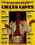 David Byron on the cover of Circus (United States) - September 1975