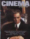 Cinema Papers Magazine [Australia] (March 1991)