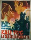 Kali Yug, la dea della vendetta