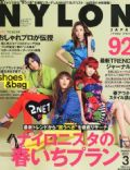 Nylon Magazine [Japan] (March 2012)