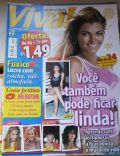Viva Mais Magazine [Brazil] (16 July 2007)