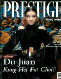 Prestige Magazine [Hong Kong] (February 2008)