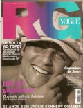 Bruno Gagliasso on the cover of Rg Vogue (Brazil) - June 2009