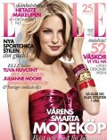 Caroline Maria Winberg on the cover of Elle (Sweden) - April 2013