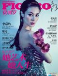 Michelle Reis on the cover of Madame Figaro (China) - June 2013