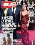 Hola! Magazine [Argentina] (2 March 2011)