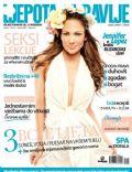 Ljepota I Zdravlje Magazine [Croatia] (August 2009)