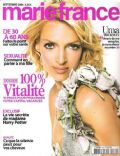 MARIE FRANCE Magazine [France] (September 2006)