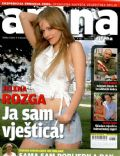 Arena Magazine [Croatia] (17 August 2006)